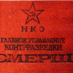«Красная Звезда»: Леонид Иванов о деятельности «СМЕРШ»