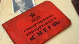 Исполняется 75 лет со дня образования советской военной контрразведки