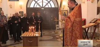 В храме Святого Праведного Феодора Ушакова отслужили заупокойную по погибшим сотрудникам госбезопасности