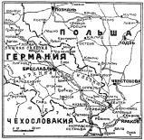 Оперативные группы СМЕРШ на территории Польши и Силезии в 1945 году