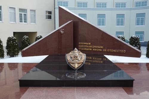 департамент военной контрразведки фсб россии руководство