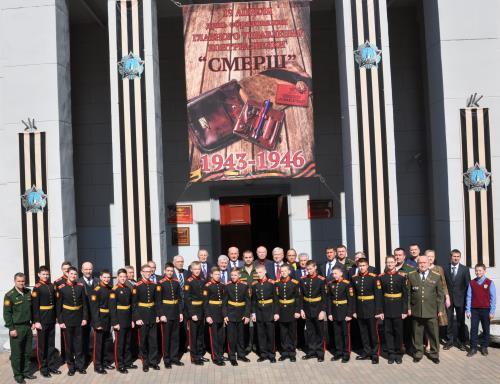 Екатеринбург Официальное мероприятие  В музее ЦВО открыта экспозиция, посвященная органам «СМЕРШ»