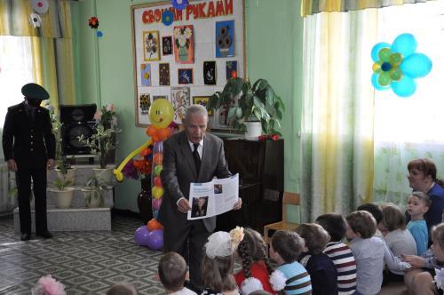 Волоколамск Официальное мероприятие  День защиты детей.