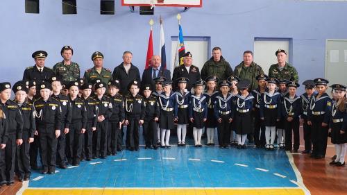 Челябинск Официальное мероприятие  «Растим патриотов России»