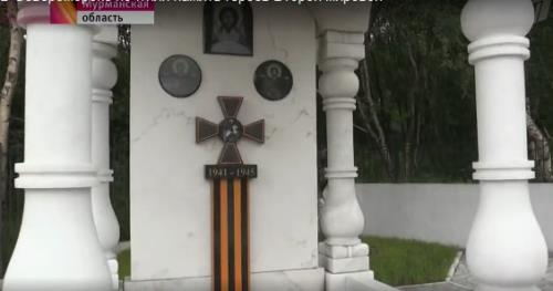 Североморск Церемония  В Североморске почтили память героев Второй мировой