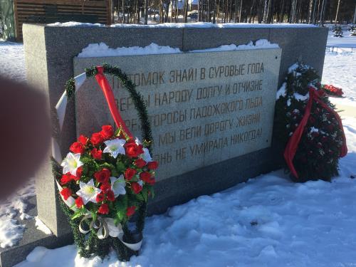 Посещение ветеранами города Санкт-Петербург
