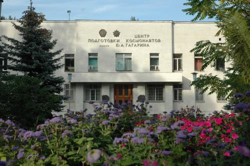 Посещение Центра подготовки космонавтов имени Ю.А. Гагарина