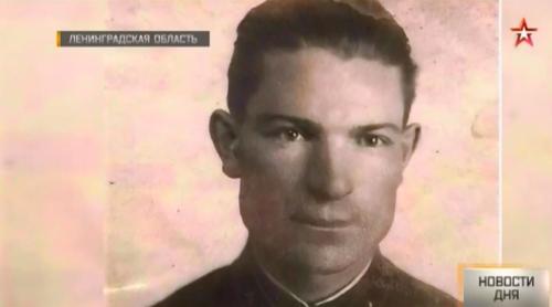 Приказываю очистить землю от проклятых фашистов – поисковики обнаружили медальон красноармейца с запиской