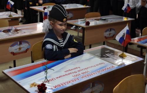 п. Бишкиль Официальное мероприятие  «Знать и помнить героев!»
