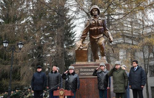 Екатеринбург Официальное мероприятие  В центре Екатеринбурга открыли памятник военным контрразведчикам