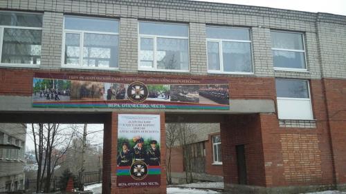 Петрозаводск Официальное мероприятие  Ветераны контрразведки рассказали о своей службе кадетам Карелии