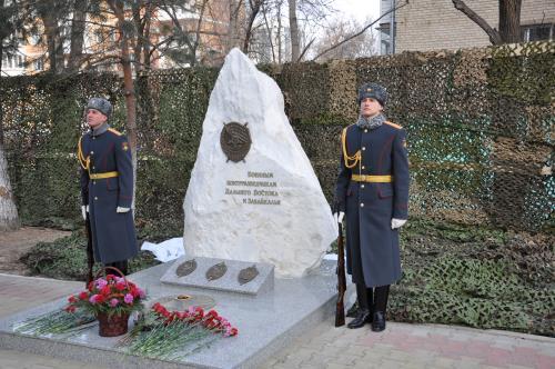 Открытии памятно-мемориального комплекса, посвященного органам военной контрразведки на Дальнем Востоке и в Забайкалье