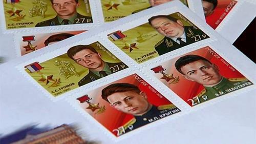 К юбилею военной контрразведки ФСБ выпустили уникальную серию почтовых марок