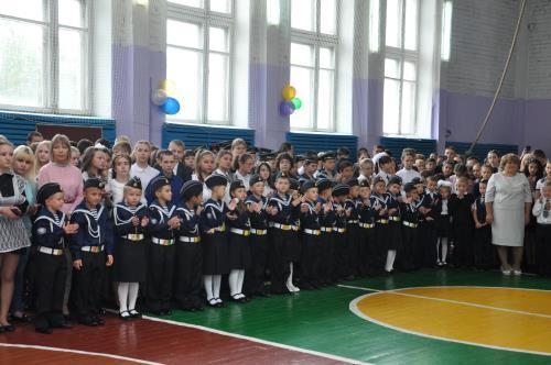 «День знаний в школе имени адмирала Угрюмова»