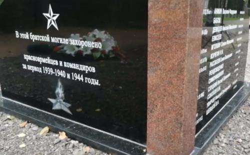 В Лоймоле и Питкяранте установили мемориальные доски