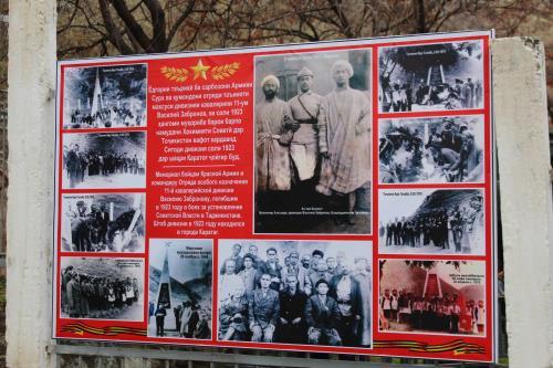В Таджикистане прошла акция «Дорога памяти», посвященная красноармейцам, погибшим за установление советской власти в Таджикистане.