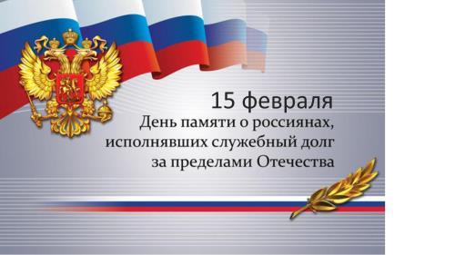 Невидимый фронт: в Москве состоялась встреча ветеранов военной контрразведки