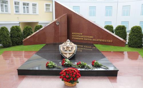 Военные контрразведчики почтили память павших в Великой Отечественной войне