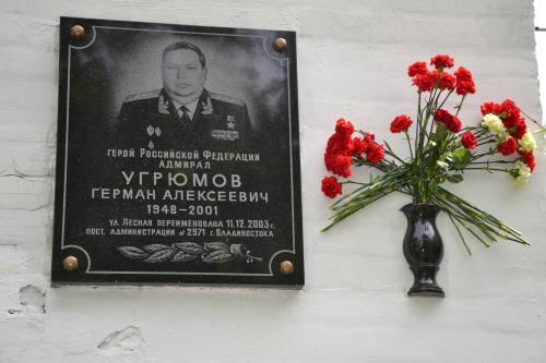 Герой России, контрразведчик, адмирал