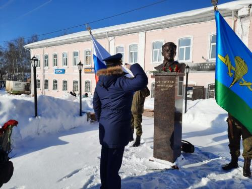 Кашин Церемония  «130 лет Артуру Христиановичу Артузову»