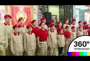 07.10.2017 Москва ТВ 360