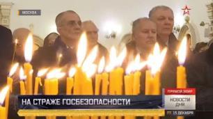 14.12.2017 Москва Рассекречены подвиги контрразведчиков в годы Войны