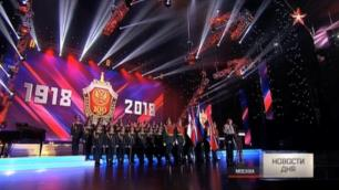 19.12.2018 Москва ТВ Звезда —100 лет ВКР. Поздравление Герасимова