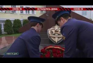 07.05.2020 Москва ТВ Звезда